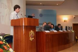 Конференция «Актуальные проблемы развития пенсионной системы России», июнь 2009 года