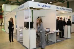 Пенсионное обеспечение и страхование в России, ноябрь 2009 г.
