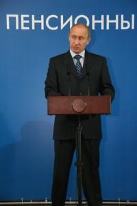 Второй российский пенсионный форум «Реализация нового пенсионного законодательства и актуальные проблемы развития пенсионной системы»