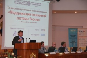 Модернизация пенсионной системы России, 2010 год