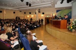 Третий ежегодный российский пенсионный форум