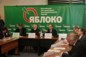 «ЯБЛОКО»: круглый стол по вопросам пенсионной системы.