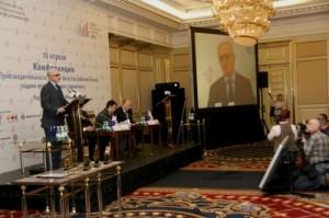 Конференция «Производительность труда и качество рабочей силы: задачи посткризисного развития», 19 апреля 2011 года