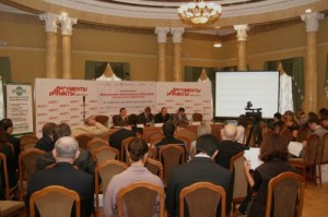 Конференция АиФ: Пенсионное обеспечение 2011-2012: накопительное и добровольное