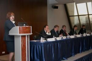 Международная конференция «Перспективы развития пенсионной системы РФ в свете международного опыта»