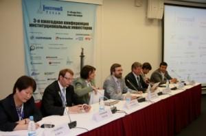 Конференция институциональных инвесторов III Investfunds Forum, май 2012 года