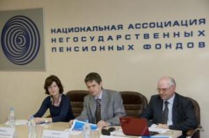 2-я Ежегодная конференция «Риск-менеджмент и внутренний контроль в НПФ».