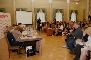 II всероссийская конференция «Накопительное и добровольное пенсионное обеспечение 2012: новый период» АиФ 6.09.12