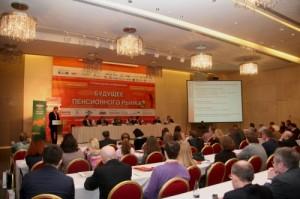 V Ежегодная конференция «Будущее пенсионного рынка»