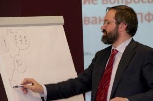 Конференция «Практические вопросы акционирования НПФ»