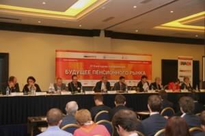 VI Ежегодная конференция «Будущее пенсионного рынка»
