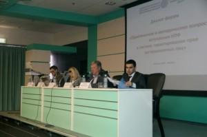 Диалог-форум «Практические и методические вопросы вступления НПФ в систему гарантирования прав застрахованных лиц», 26 июня 2014 года